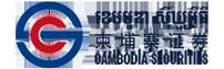 Cambodia Securities